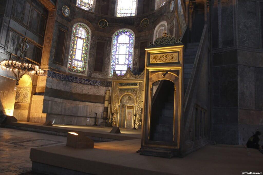 Altar at Hagia Sofia