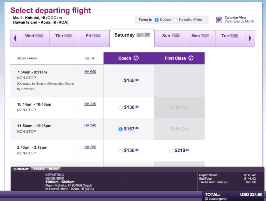 Cash Rates for Hawaiian Flight