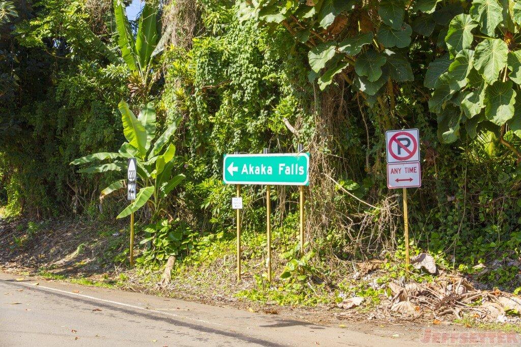 Akaka Falls directional sign