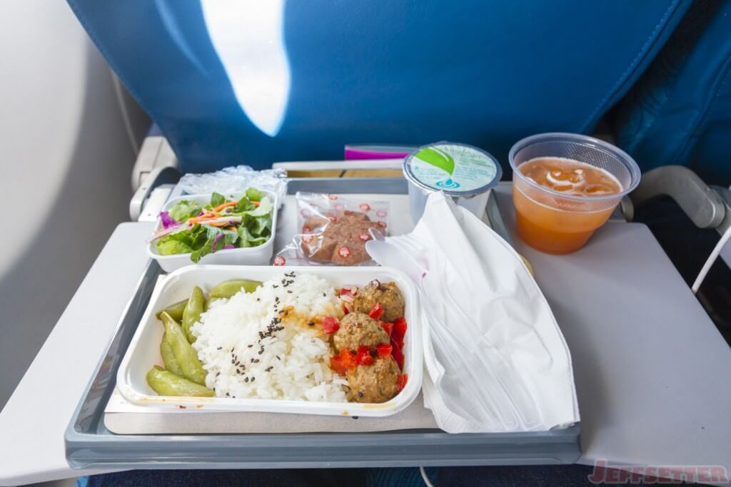 Hawaiian Air Dinner