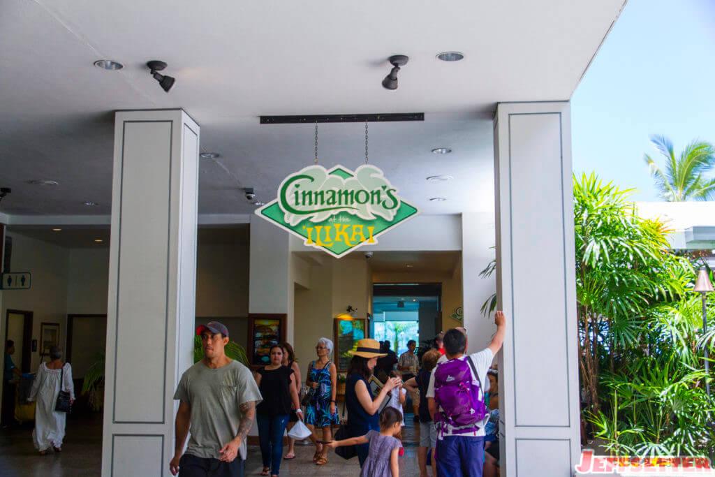 Cinnamon's at the Ilikai