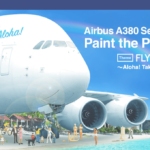 All Nippon Airways A380 Design Contest