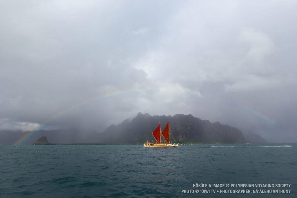 Hokulea Voyaging Canoe at Ko Olina
