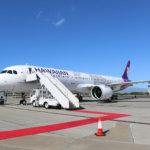 Hawaiian Air Launches New Long Beach Route