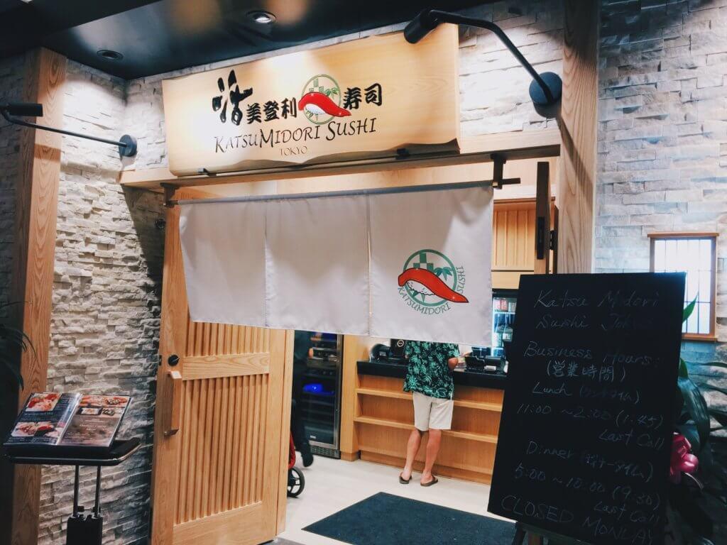 Katsumidori Sushi