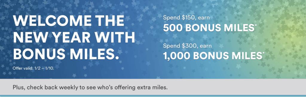 January 2019 Airline Shopping Portal Bonus