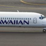 Hawaiian FINALLY Updates Their App!  But…