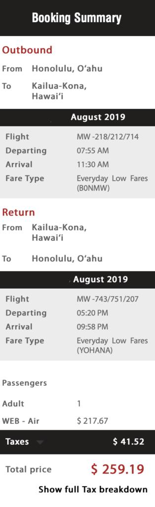 Booking Hawaii Inter-Island Travel in the Southwest Era