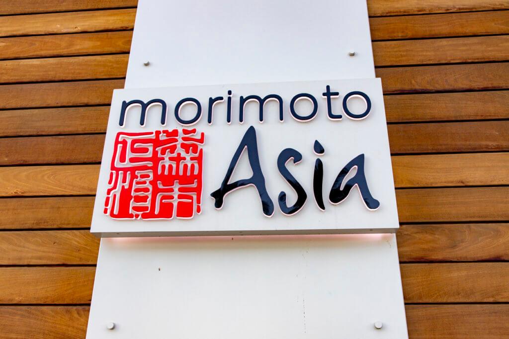 Morimoto Asia Waikiki