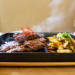 Restaurant Review: Morimoto Asia Waikiki