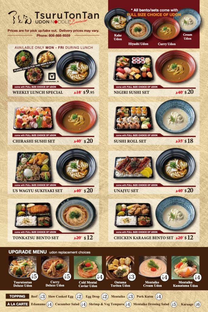 Tsurutontan Waikiki Deals - menu